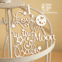 "Чіпборд напис ""I love you to the moon and back"" Hi-251"