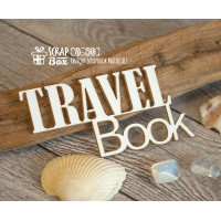 "Чіпборд напис ""Travel Book"" Hi-288"